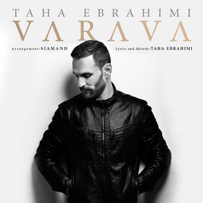 طاها-ابراهیمی-جدید