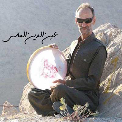 عین-الدین-الماسی-دلم-خم-باره