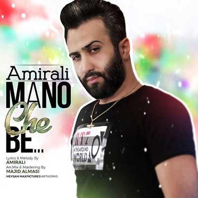 Amir-Ali-Mano-Che-Be