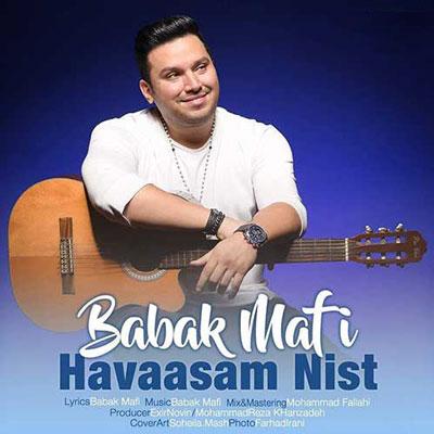 Babak-Mafi-Havasam-Nist_بابک-مافی