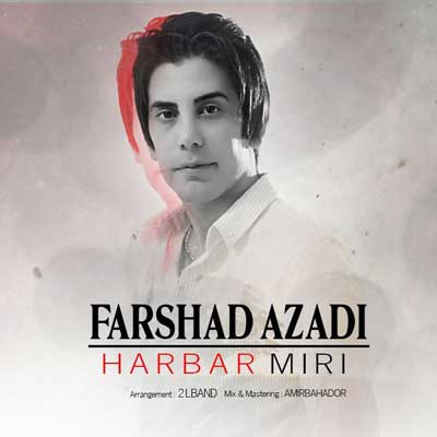 Farshad-Azadi-Harbar-Miri_هربار-میری-فرشاد-آزادی