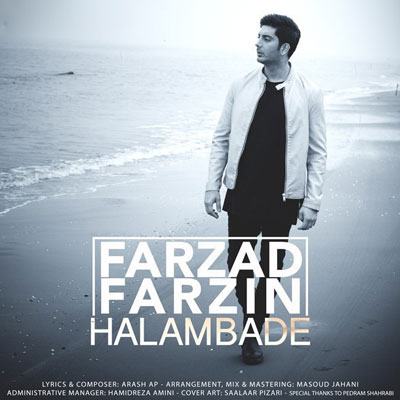 Farzad Farzin Halam Badeh دانلود آهنگ جدید فرزاد فرزین حالم بده