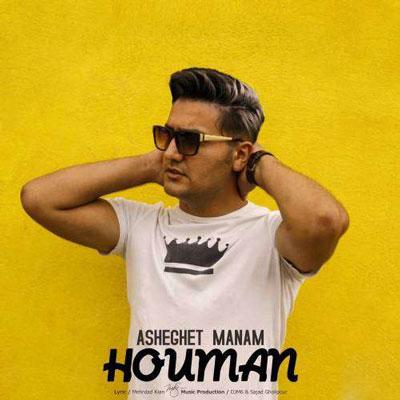 Houman-Solgi-Asheghet-Manam