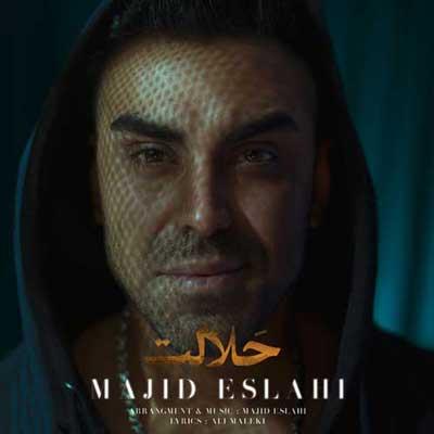 MajidEslahi-Halalet_حلالت