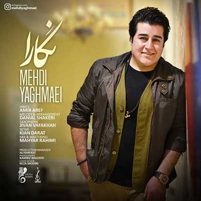 Mehdi-Yaghmaei-Negara_نگارا