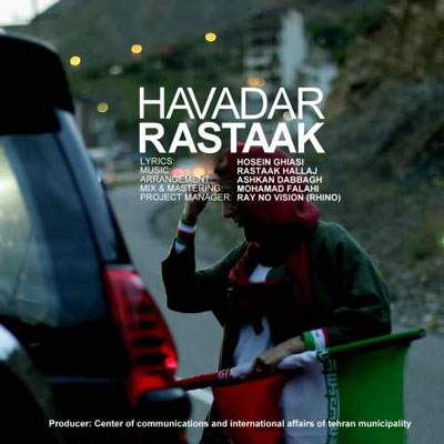 Rastaak-Havadar_رستاک-هوادار