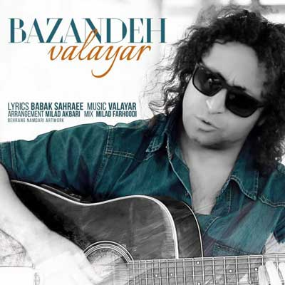 Valayar Bazandeh بازنده دانلود آهنگ جدید والایار بازنده