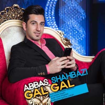 Abbas-Shahbazi-Gal-Gal