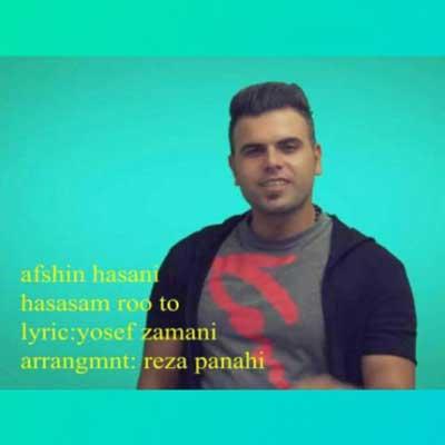 Afshin-Hasani-Hasasam-Roo-To