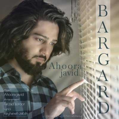 Ahoora-Javid-Bargard