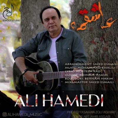 Ali-Hamedi-Asheghame_عاشقمه
