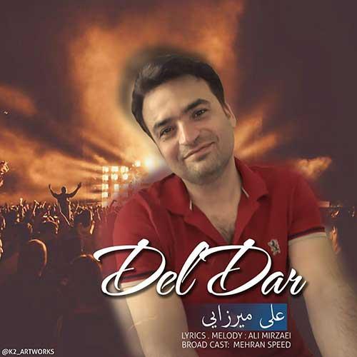 Ali-Mirzaee-Deldar_دلدار