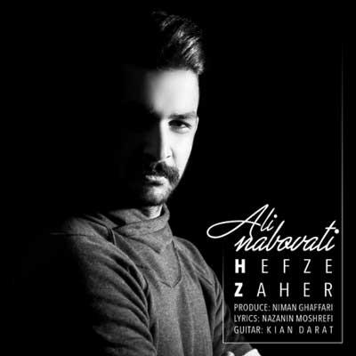 Ali-Nobovati-Hefze-Zaher