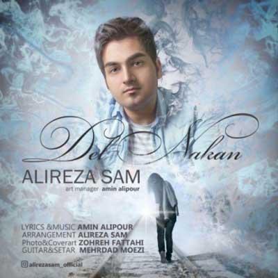 Alireza-Sam-Del-Nakan