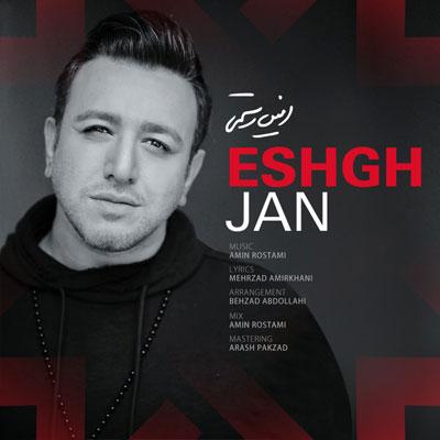 Amin-Rostami-Eshgh-Jan_امین-رستمی-عشق-جان