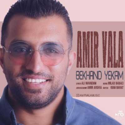 Amir-Vala-Bekhand-Yekam