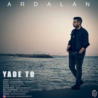 Ardalan-Yade-To