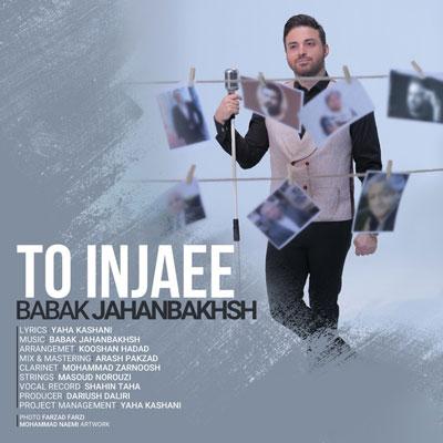 Babak-Jahanbakhsh-To-Injaee_تو-اینجایی