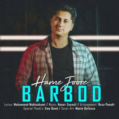 Barbod-Hame-Joore