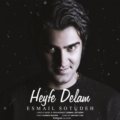Esmail-Sotudeh-Heyfe-Delam