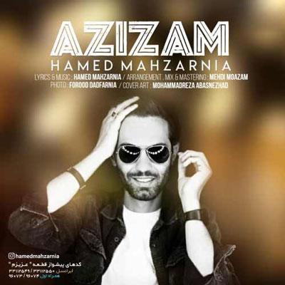 Hamed-Mahzarnia-Azizam_عزیزم