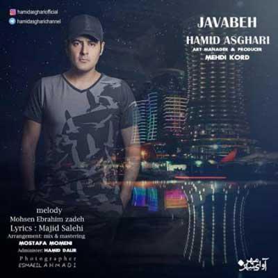Hamid-Asghari-Javabeh