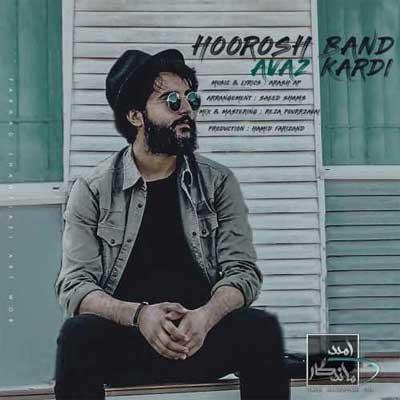 Hoorosh Band Avaz Kardi عوض کردی دانلود آهنگ جدید هوروش بند عوض کردی