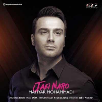Mahyar-Mohammadi-Jaei-Naro
