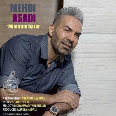 Mehdi-Asadi-Mimiram-Barat_مهدی-اسدی-میمیرم-برات