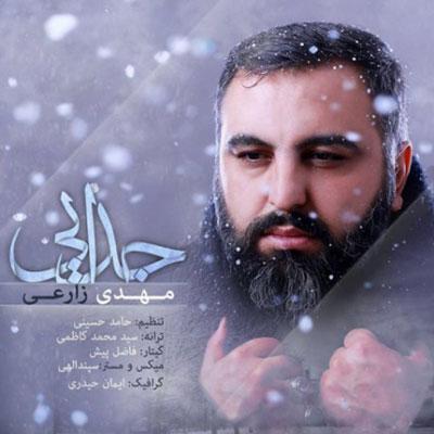Mehdi-Zarei-Jodaei