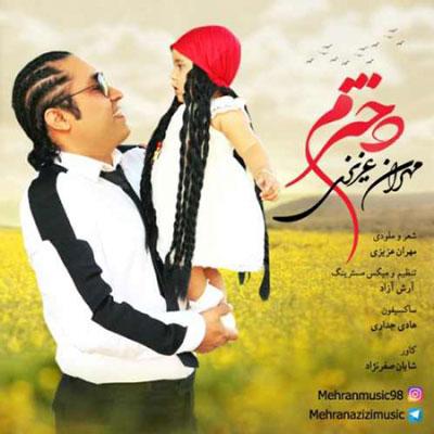 Mehran-Azizi-Dokhtaram