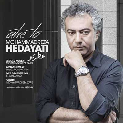 MohammadReza-Hedayati-Atre-To_عطر-تو