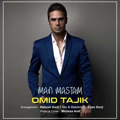 Omid-Tajik-Man-Mastam_من-مستم