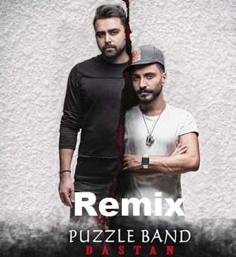 Remix Puzzle Band Dastan دانلود ریمیکس جدید پازل باند داستان