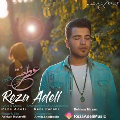 Reza-Adeli-Atre-Lanati