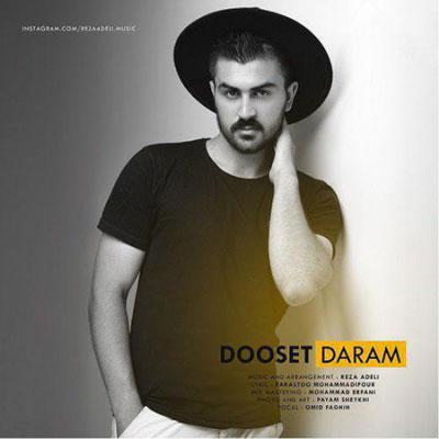 Reza-Adeli-Dooset-Daram