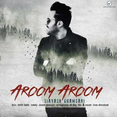 Siavash-Ghamsari-Aroom-Aroom_آروم-آروم