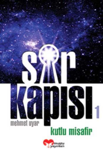 Sir-Kapisi