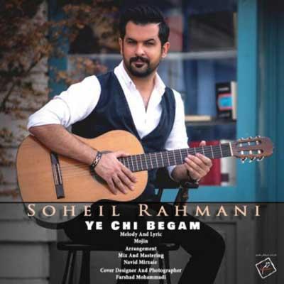 Soheil-Rahmani-Ye-Chi-Begam