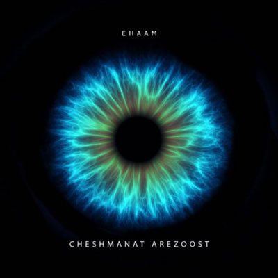 ehaam-cheshmanat-arezoost_گروه-ایهام