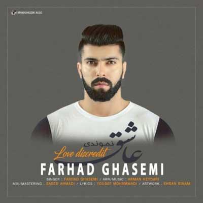 farhad-ghasemi-ashegh-namoundi