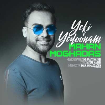 mahan moghadas yeki yedoonam دانلود آهنگ جدید ماهان مقدس یکی یدونم