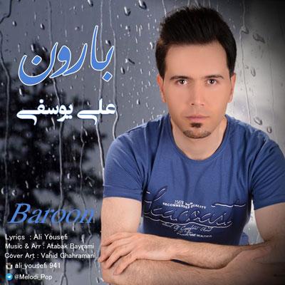 علی-یوسفی-بارون