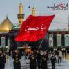 پرچم یا حسین 100x100 دانلود مداحی پیغام کربلا به نجف برد جبرئیل از محمود کریمی