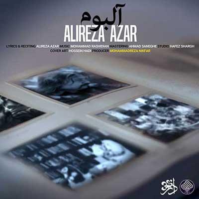 Alireza Azar Album دانلود آهنگ جدید علیرضا آذر آلبوم