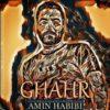 Amin Habibi Ghahr امین حبیبی قهر 100x100 دانلود آهنگ جدید امین حبیبی قهر