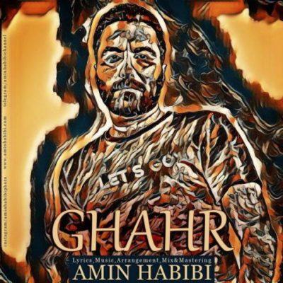 Amin Habibi Ghahr امین حبیبی قهر 400x400 دانلود آهنگ جدید امین حبیبی قهر