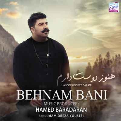 Behnam-Bani-Hanooz-Dooset-Daram