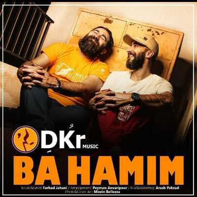 D.Kr-Bahamim
