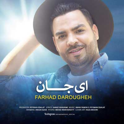 Farhad-Daroughe-Ey-Jan